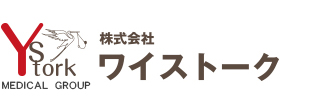 Ystork(株式会社ワイストーク)